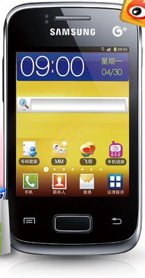 Samsung GT-S6108 Galaxy Y Pop
