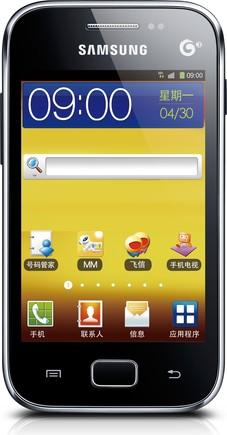 Samsung GT-B9062 Image