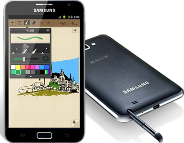 samsung shv-e160s galaxy note