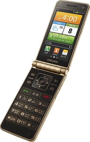 Samsung SHV-E400S Galaxy Golden