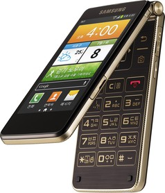 Samsung SHV-E400K Galaxy Golden