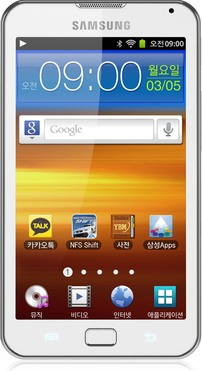 samsung yp-gb70 galaxy player 70plus