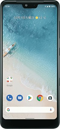 Kyocera Android One S8 TD-LTE JP S8-KC