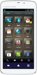 KDDI Sharp Aquos Phone CL IS17SH