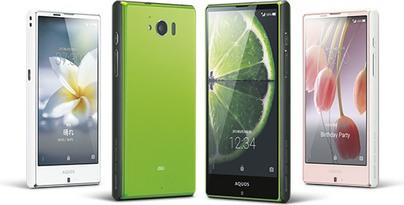 Kddi Full list | Device Specs | PhoneDB - The Largest Phone Specs