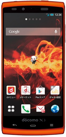 NTT DoCoMo Sharp Aquos Phone si SH-07E image | Device Specs