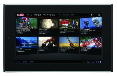 Sharp Galapagos 7 A01SH Media Tablet