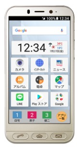 Sharp simple sumaho 4 TD-LTE
