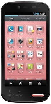 SoftBank Sharp Aquos Phone ss 205SH TD-LTE
