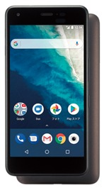 kyocera android one