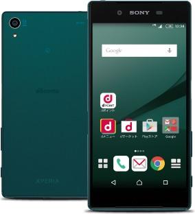 Sony Xperia Z5 TD-LTE 501SO (Sony Sumire SS) | Device Specs