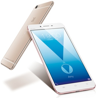 BBK Vivo X6 Plus D Dual SIM TD-LTE / Vivo X6 Plus