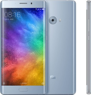 Xiaomi Mi Note 2 Standard Edition Dual SIM TD-LTE CN 64GB 2015211  (Xiaomi Scorpio) Detailed Tech Specs