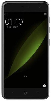 ZTE BV0840 Smart Fresh 5 Dual SIM TD-LTE 32GB / V0840