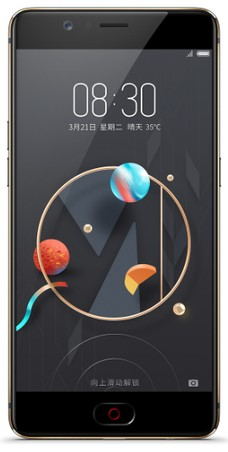 ZTE Nubia M2 Dual SIM TD-LTE 128GB NX551J Detailed Tech Specs
